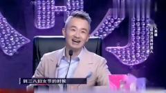 综艺节目合集4_20190220期