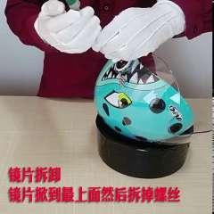 君晓天云艾凯AK儿童头盔小孩轻便式电动摩託电动