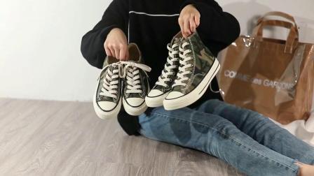 君晓天云迷彩高筒帆布鞋女潮嘻哈复古学生港风