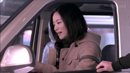等你爱我 第17集 富二代送豪车给美女,不料美女