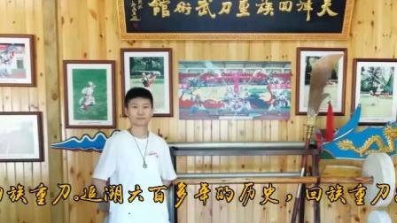 赴郑州参加全国少数民族传统体育运动会彩排