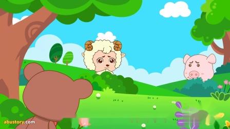阿布睡前故事 第12集 老鼠报恩
