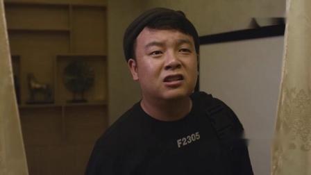 陈翔六点半:俩小偷闯入高科技家庭,被困高科