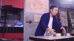 陈翔六点半:小伙用一招免费吃饭,还把老板吓