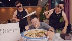陈翔六点半:超级大碗米线的竟只卖一块钱,可