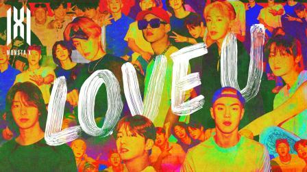 韩国 Hip Hop 七人男子音乐组合 Monsta X 《LOVE U》