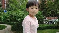 北京这个小区风景秀丽,孩子们玩的真高兴!