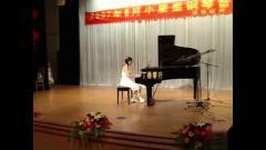 2007年曙光艺术课堂钢琴音乐会017库劳A大调小奏鸣