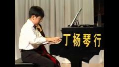 2007年曙光艺术课堂钢琴音乐会028《保卫黄河》演