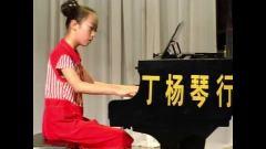 2007年曙光艺术课堂钢琴音乐会029贝多芬《悲怆》