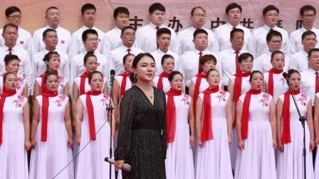 舞阳县纪委监察委庆祝中华人民共和国成立70周年