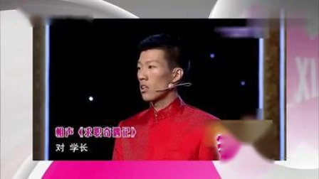 青年相声演员闫佳宝、张骥来了,相声《求职奇
