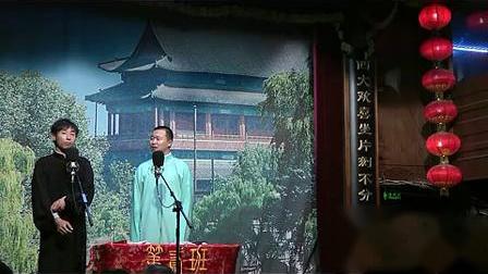 北京相声第二班11.05.07 周思浩 于洪涛《梦中婚》