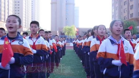 牢记光荣使命 唱响时代旋律-靖边十五庆祝祖国70华诞千人唱红歌活动