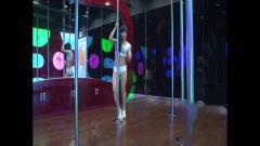 钢管舞高级-杠上技巧