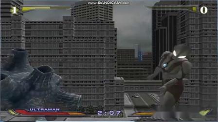 迪迦奥特曼拯救地球游戏 MC井中天搞笑动画
