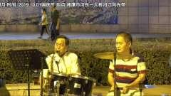 器乐合奏《喜洋洋》 演出单位   音乐之家 视频制