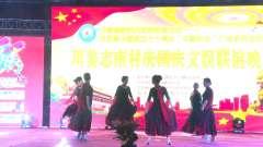 川港法制体育公园舞蹈队——站着等你三千年