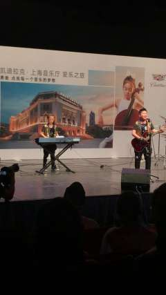 上海音乐节