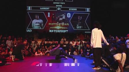 LAURENT LES TWINS vs DYKENS - *attle *AD 2019 - HIP-HOP 半决赛