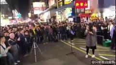 广东爱情故事-街头美女翻唱