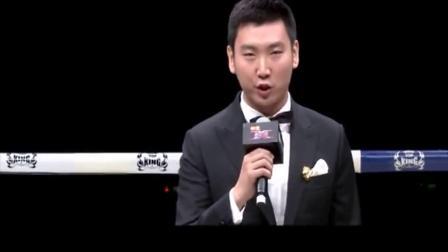 [金牌综艺]《昆仑决》澳门站-Tiger杨建平 比赛精