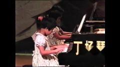 2005年曙光艺术课堂师生钢琴音乐会004《快乐的一