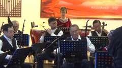 吉林省电力之声民乐团建团15周年庆典音乐会,