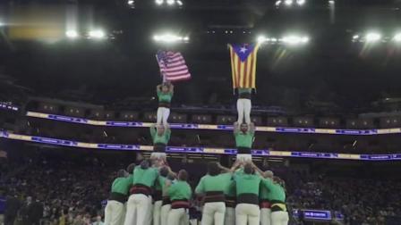 """N*A比赛场馆有人""""叠人塔""""展示加泰罗尼亚独立旗帜"""