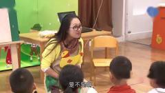 小班语言《快乐一家》含音乐教案 幼师OK网下载