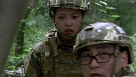 特警力量 女兵为掩护战友脱困 以自己为诱饵引开敌人 惨遭淘汰