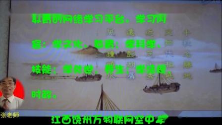 (20181026)《军鼓表演》指挥:朱银娥    编导:
