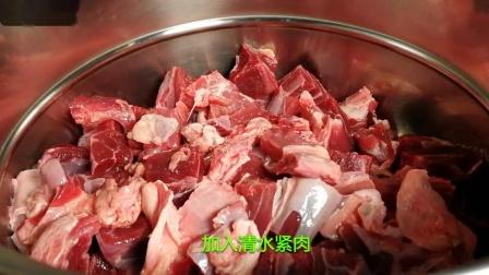 红烧牛肉的制作方法