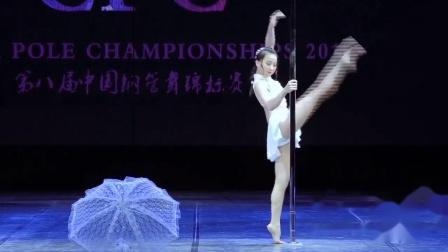 钢管舞表演 雨夜女孩 冉婷