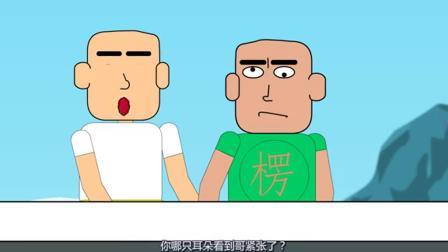 吃鸡搞笑动画:战神局开了外挂都没用,平底锅