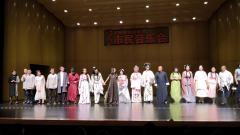 20古琴家金蔚先生新作品音乐会谢幕  《编辑:朱