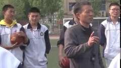 排球双手正面垫球_体育_高中_-高中体育优质课(