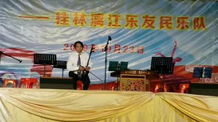 桂林漓江乐友民乐团公益活动--民族音乐进校
