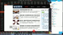 腾讯课堂刘志祯(知心)下周热门板块分析2019年
