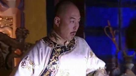 搞笑视频和珅把交网费的钱坐了摇摇车配音张向