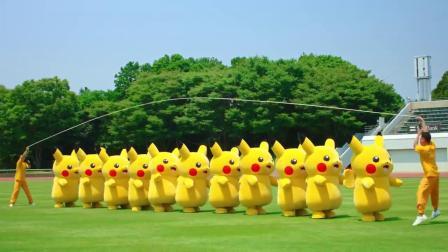 日本软银创意广告:皮卡丘跳大绳挑战