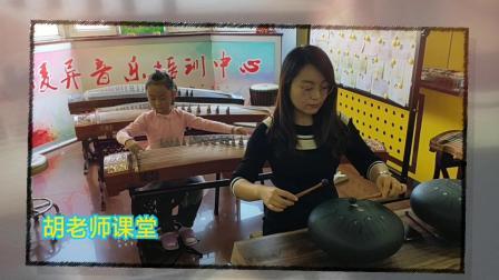 凌异音乐工作室 杨子墨同学娘俩合奏 古筝,空灵