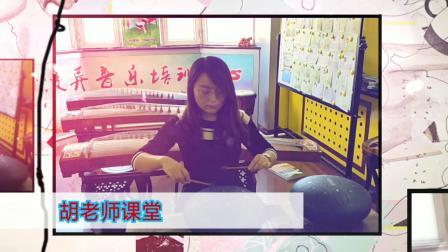 凌异音乐工作室 宋鑫同学空灵鼓成品曲展示完整