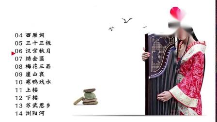 金典轻音乐(朱清莙转载珍藏)