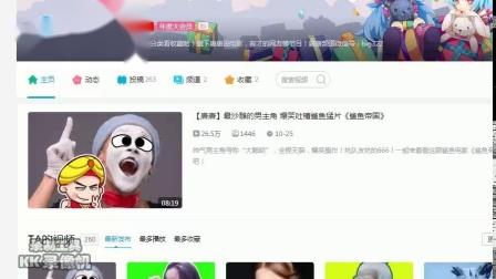 神坡农旅翻唱音乐送给偶像喜剧搞笑明星唐唐歌
