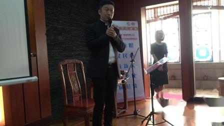 广东音乐名曲分享会11-车永强:广东音乐介绍之