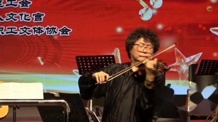 """(9.)2019武汉职工金秋文化艺术节""""弦动江城"""""""