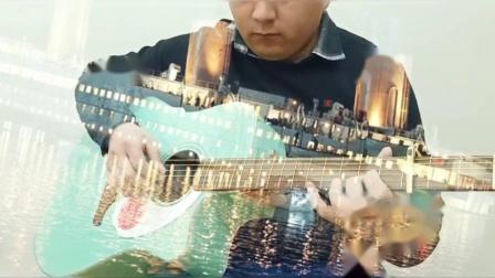 温暖的吉他独奏,民谣吉他独奏视频,齐齐哈尔