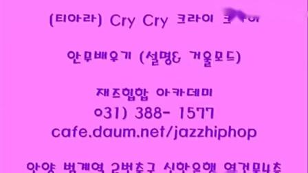 韩国爵士舞教学(13)