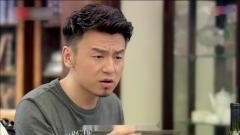宝贝 09-普通话_1080p.mp4爆笑:美女宣布怀孕,怎料